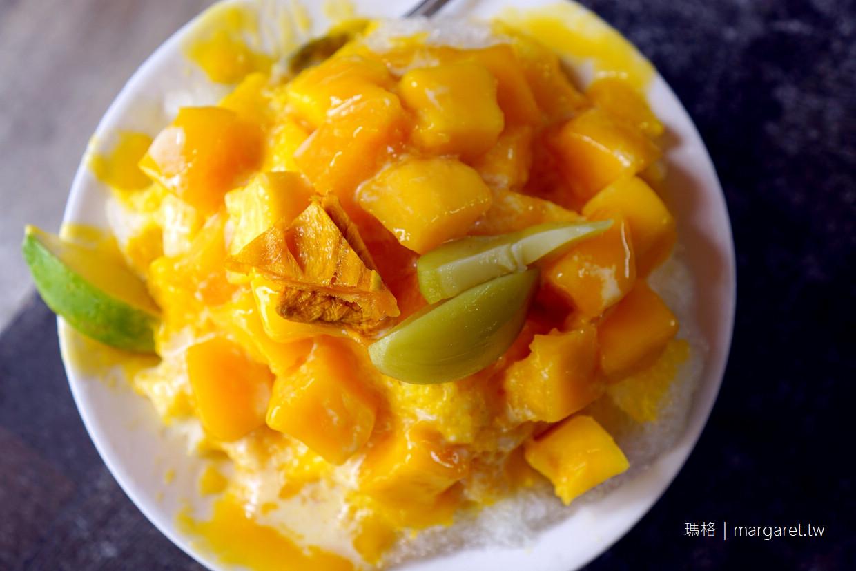 最新推播訊息:熱爆!真的很想吃芒果冰!台南冰品水果店21家