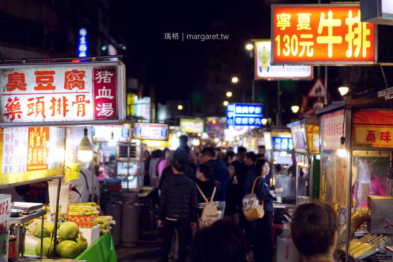 寧夏夜市美食9家。台北最美味夜市|建成圓環廣場 @瑪格。圖寫生活