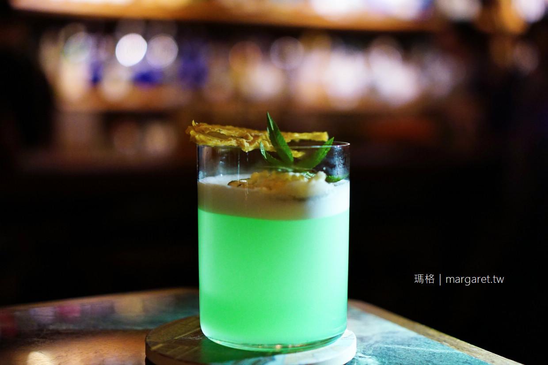 Bar Home。老屋酒吧的美醉|會因為台南愛上調酒嗎