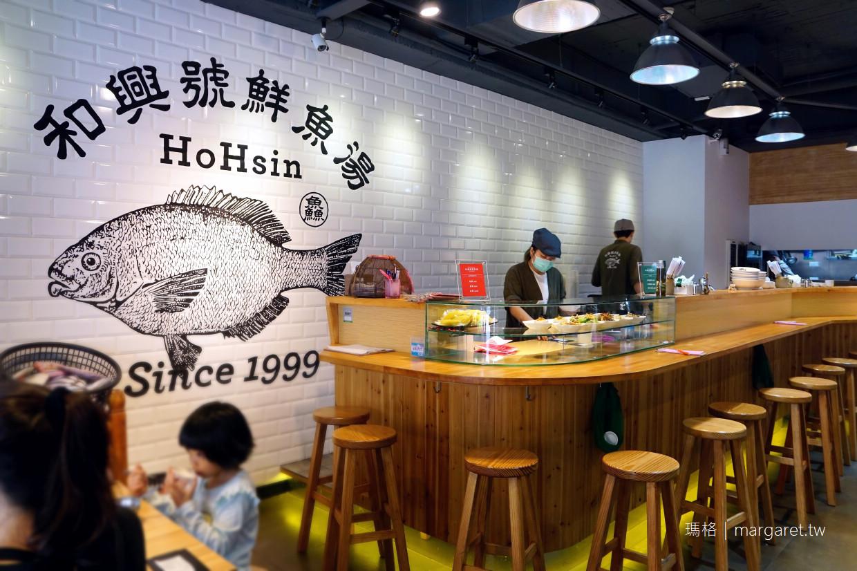 和興號鮮魚湯。老店新創|觀光客趨之若鶩的魅力