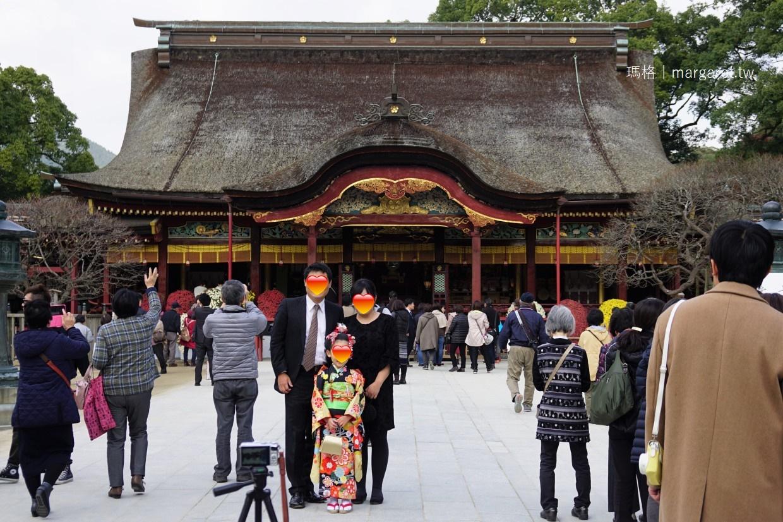太宰府天滿宮。學子祈願考試合格的日本孔廟|學問之神飛梅傳說。福岡賞梅名所