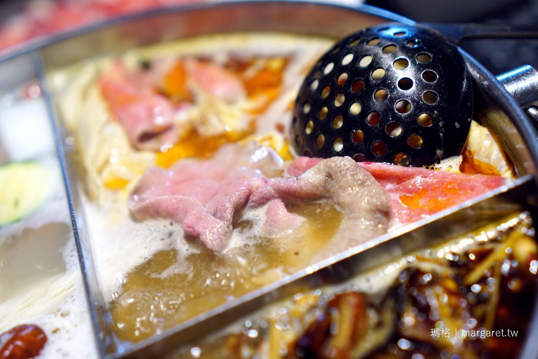 最新推播訊息:23家大台北火鍋店食記分享|最新線上特惠資訊整理