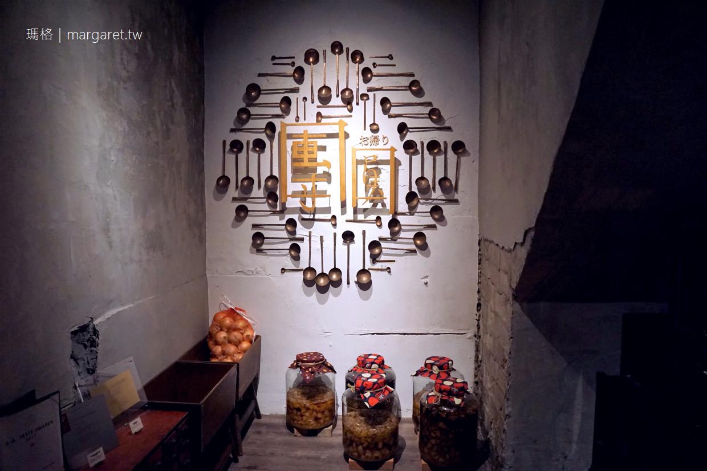 毛房蔥柚鍋。冷藏肉專門|榮獲德國IF室內設計大獎的台南老屋涮涮鍋