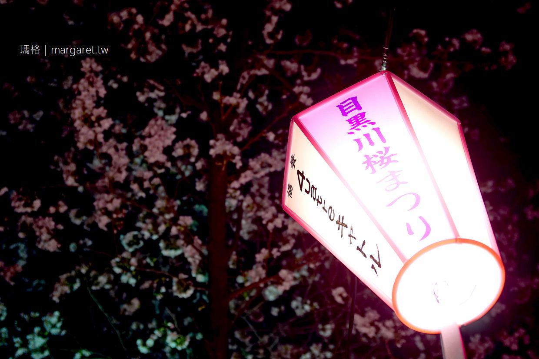 目黑川夜櫻(滿開)。3/24點燈了|從人潮少的池尻大橋開始逛|2018東京賞櫻即時報