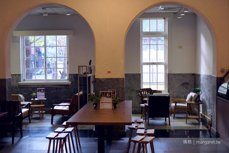 中山茶書院。中山藏藝所|臺北市政府衛生局舊址。市定古蹟改造