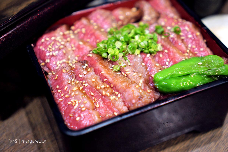 笠庵。贊否兩論|東京一位難求餐廳到片岡溫泉開店。笠原將弘 x AquaIgnis