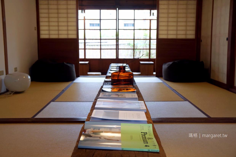 緩慢花蓮文創。日式老屋文化體驗|選首詩為房間命名 @瑪格。圖寫生活