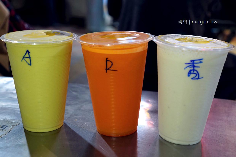 曾家鮮果汁。寧夏夜市老店|胡蘿蔔汁、香蕉牛奶都好喝