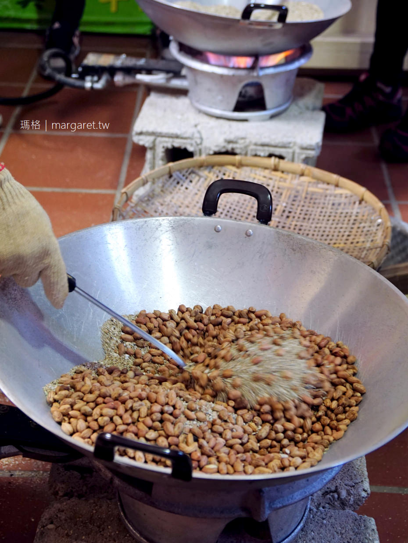 澎湖農遊DIY。南寮風車有機農場美食|南瓜海鮮麵疙瘩。手工豆花。仙人掌果汁