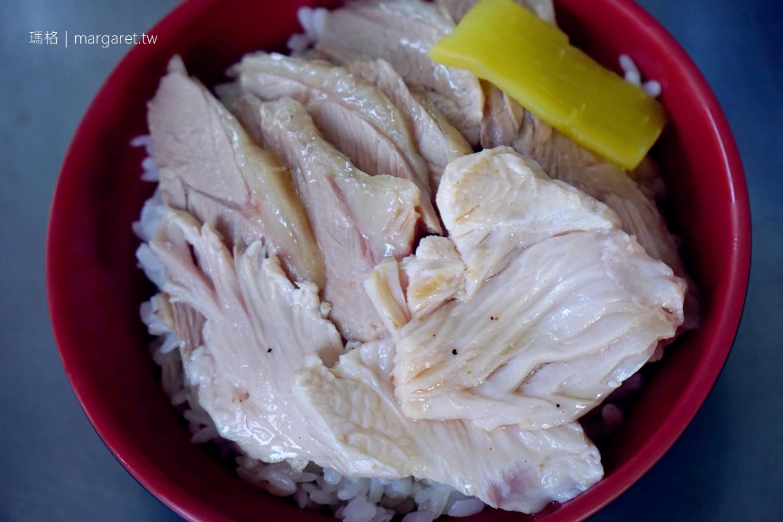 姊妹火雞肉飯。嘉義體育館早午餐老店|豪邁火雞肉片