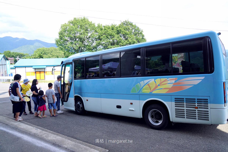 喜多方。三之倉高原向日葵花節|日本東北最大規模 (交通建議)