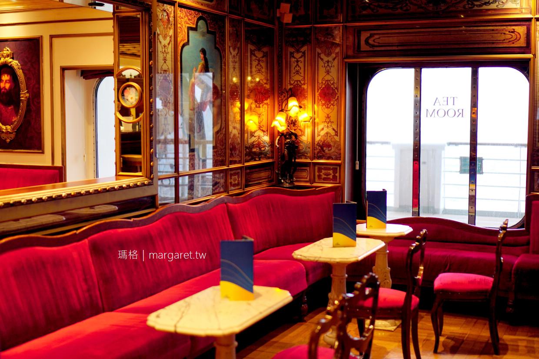 歌詩達郵輪大西洋號。藝術之船 海上義大利甜蜜生活。花神咖啡館華麗航行