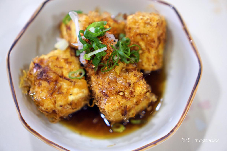 旬日本料理。嘉義平價割烹定食|在地人帶路美食