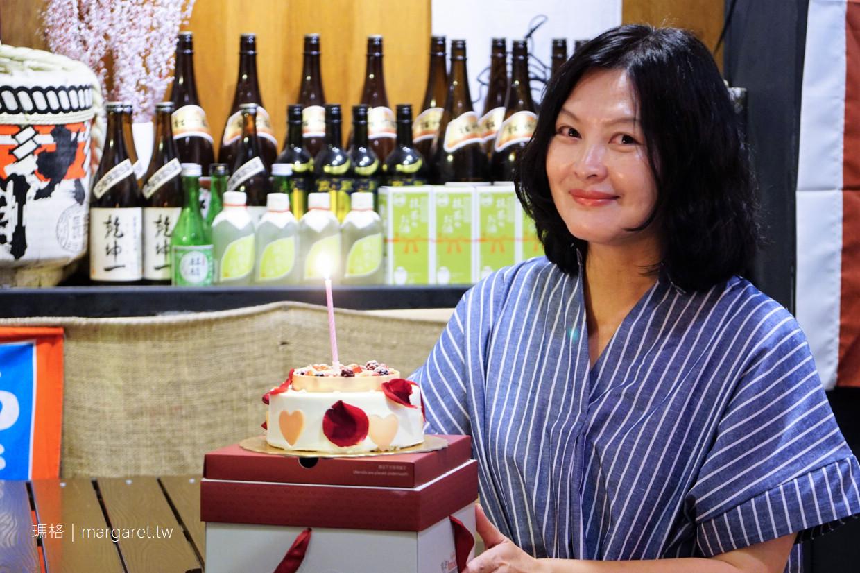 祝我生日快樂。持之以恆做個氧氣女人|2019春季與最佳旅伴「朵茉麗蔻」一起台灣環島旅行 @瑪格。圖寫生活