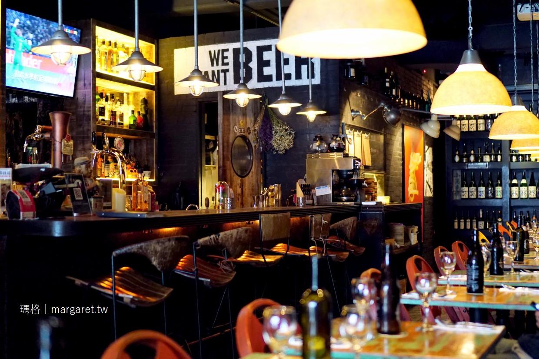 義麵坊華山小酒館|迷人的是夜幕低垂後的微醺氛圍