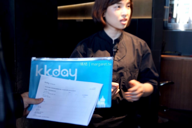 東京銀座。羅豚涮涮鍋|高級黑豬肉吃到飽午餐限定,4000日元有找|網路中文訂位送香檳