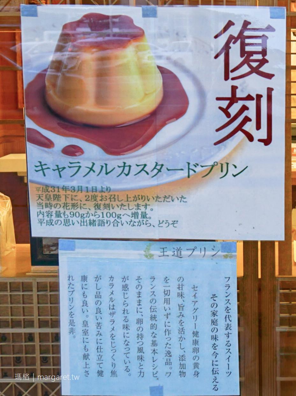 Ferver天皇布丁。富山車站的甜點木造車廂|也推戚風蛋糕