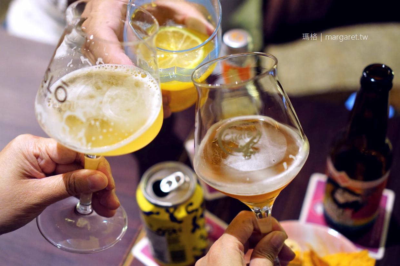 院子里啤酒人。各國精釀啤酒專賣|嘉義微醺食光