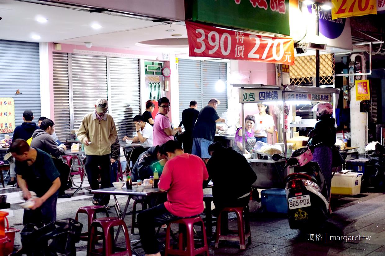 阿賢刈包四神湯。嘉義文化路夜市宵夜|晚上11點左右才開張