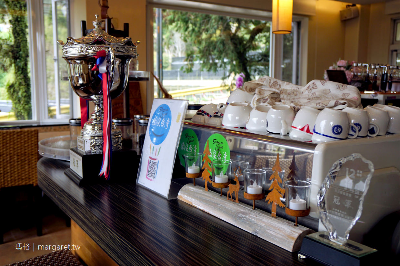 鄒築園。阿里山冠軍咖啡觀光休閒農莊|尋咖啡王子不遇