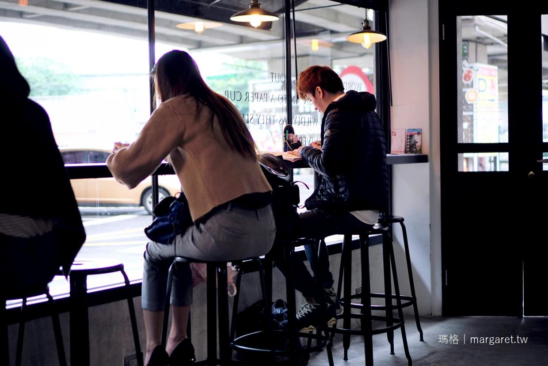 Paper St. 紙街咖啡。美好的手沖|華山文創低調斜角巷