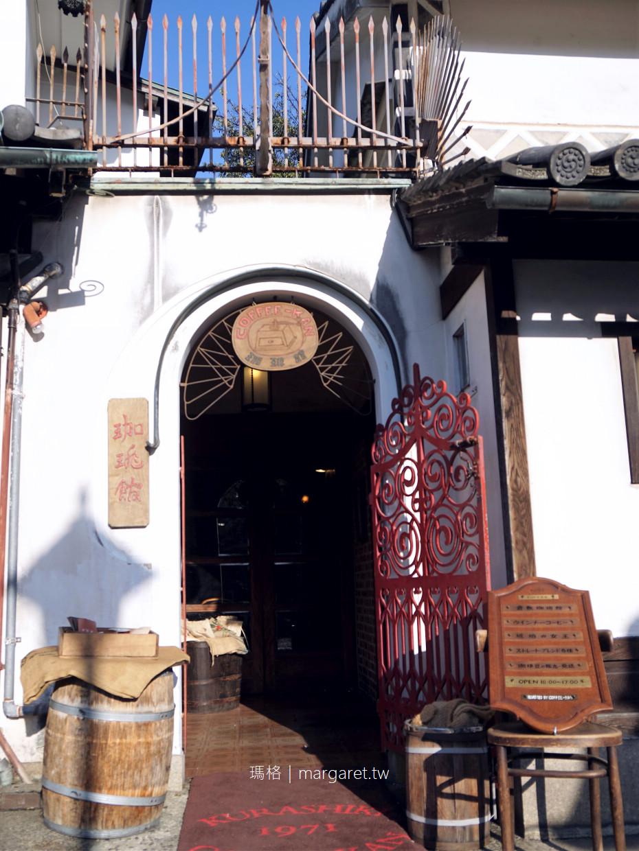 倉敷美觀商店街漫遊|牛仔風情和洋單寧時尚。傳統建築物群保存地區