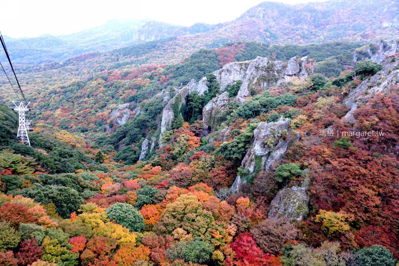 寒霞溪。小豆島紅葉名所|日本3大奇勝  (2018.08.23更新) @瑪格。圖寫生活