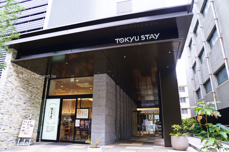 最新推播訊息:福岡博多新飯店。房內洗衣機、微波爐、手沖壺一應俱全