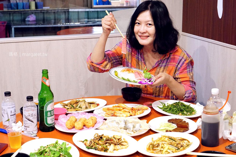 屏東美食。40家食記|東港。小琉球。車城。恆春。獅子。牡丹(2020.5.13更新)