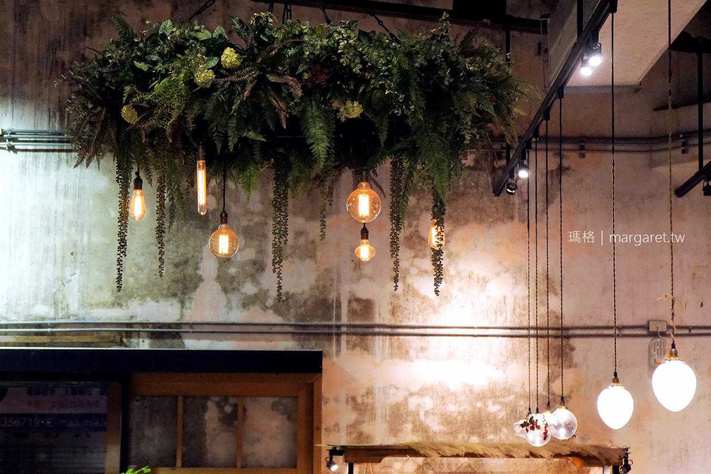 花蓮文創園區。恆好Doing good西班牙餐廳|日式酒廠老倉庫重生的美麗(已歇業)