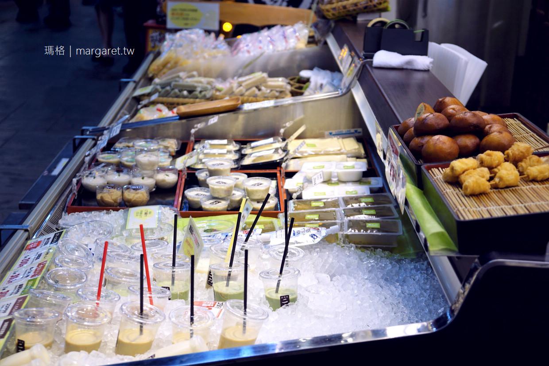 豆腐家二六。金澤近江町市場|豆乳咖啡好好喝。第一次吃瀧川豆腐就愛上
