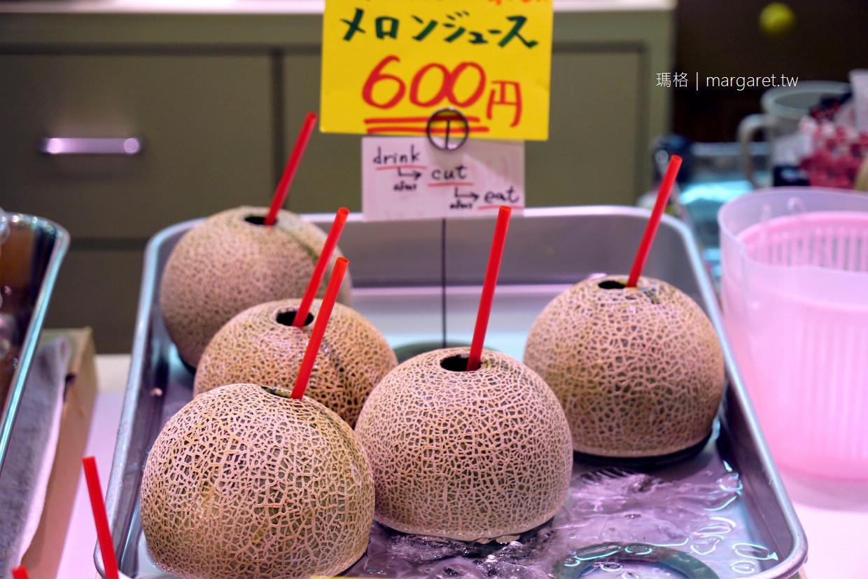 坂野水果店。整顆哈蜜瓜的爆笑事件|金澤近江町市場