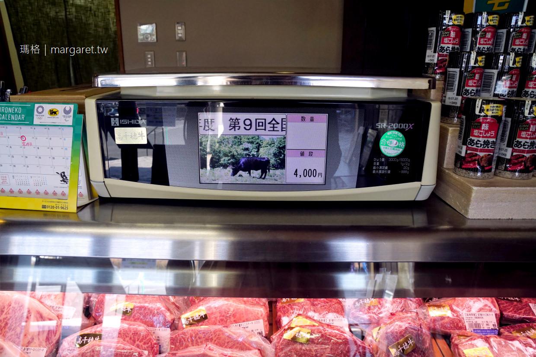 高千穂牛レストラン和。超值|到宮崎吃日本第一和牛