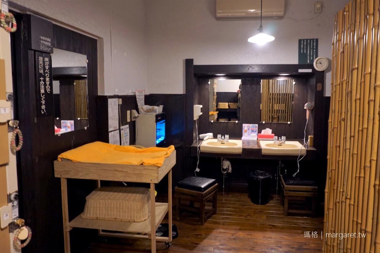若葉日式旅館一泊二食。化妝の湯|黑川溫泉高評價湯宿