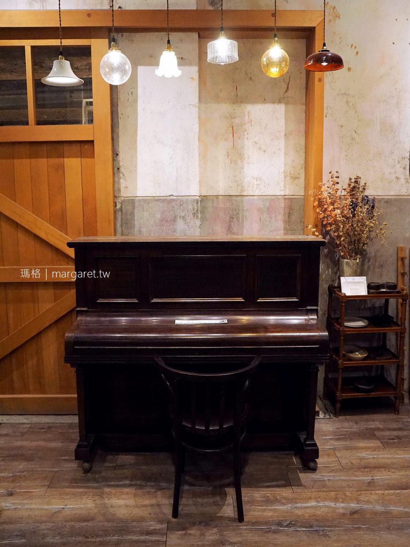 花蓮文創園區。恆好Doing good西班牙餐廳|日式酒廠老倉庫重生的美麗(已歇業) @瑪格。圖寫生活