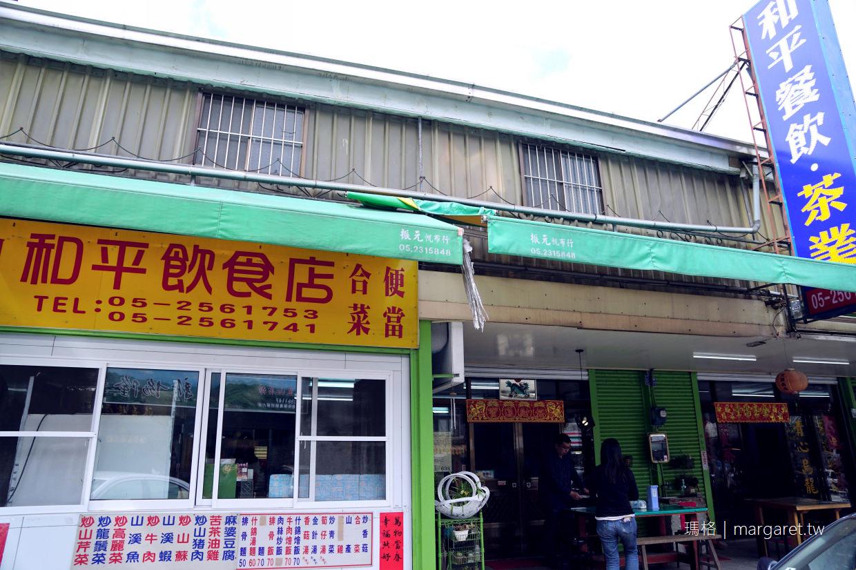 石桌。和平飲食店|阿里山山產熱炒,山葵雞湯