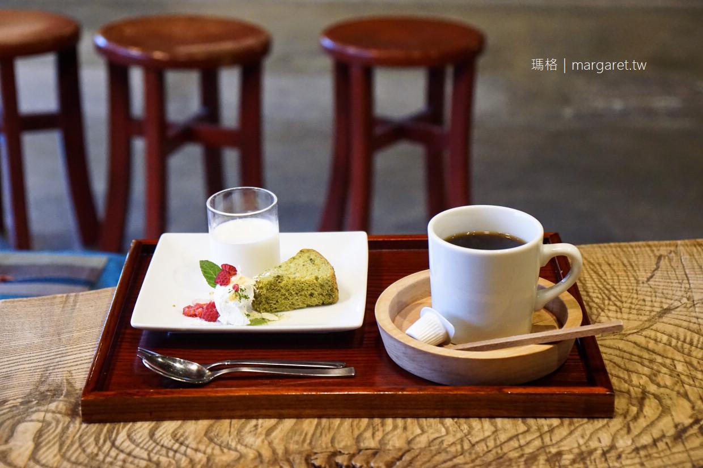 三宅商店。倉敷美觀人氣町屋咖啡館|咖哩飯。雜貨荒物