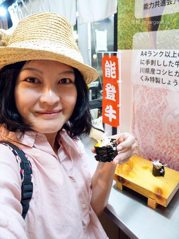近江町市場能登牛たくみ|和牛串燒。炙烤和牛壽司