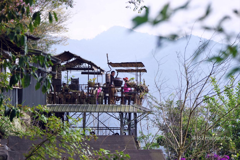 阿將的家23咖啡|福山雅治與鄒族部落、阿里山咖啡的邂逅