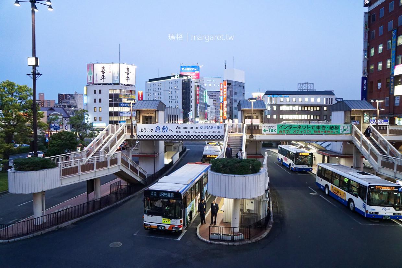 倉敷駅北口。環狀人行橋西洋鐘塔夜景|不只是過客