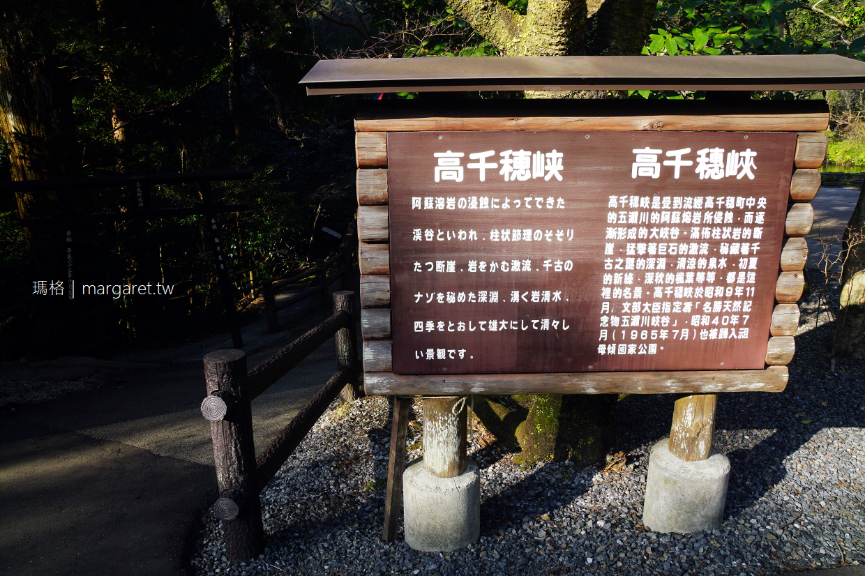 高千穗峽。九州絕景|交通建議。自駕、巴士一日遊