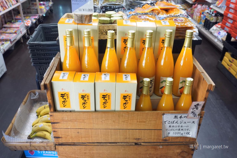 黑川溫泉柑仔店。後藤酒店|阿蘇小國鮮乳、熊本地酒、名產雜貨舖