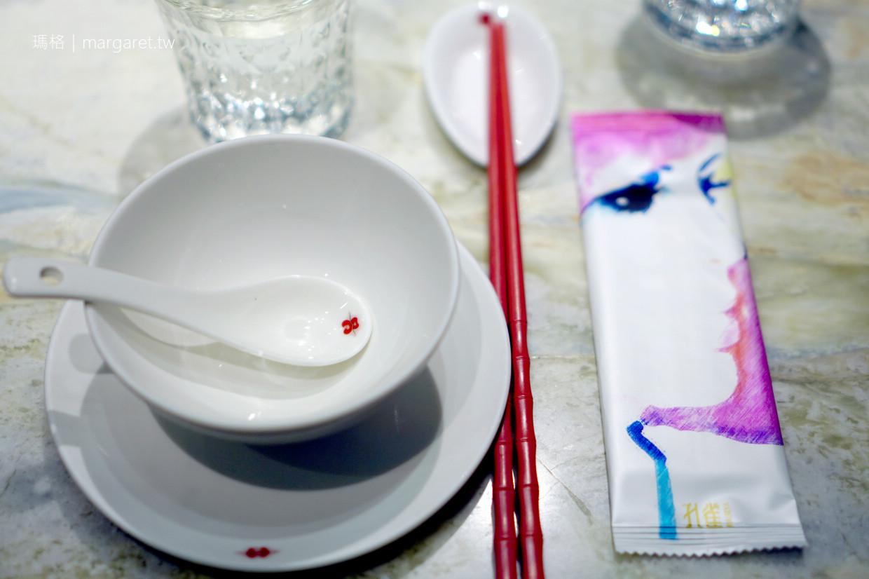 孔雀川菜。上海港匯恆隆店|外觀夢幻Tiffany藍。靈魂火紅麻辣