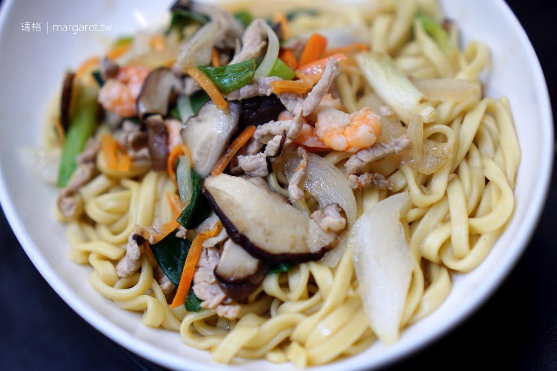 蚵庄海產餐廳。嘉義合菜|白鯧米粉、螃蟹、海膽煎蛋、烏魚子大推(2020.12.7更新)
