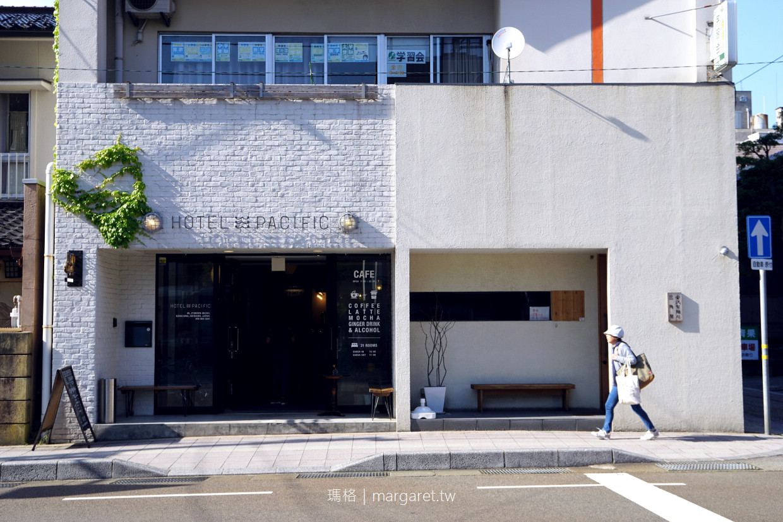 Hotel Pacific 飯店一樓咖啡酒館|7:30-23:00營業時間超長