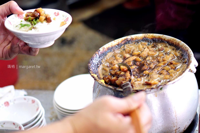 阿和肉燥飯。在地人的愛店|台南美食日常