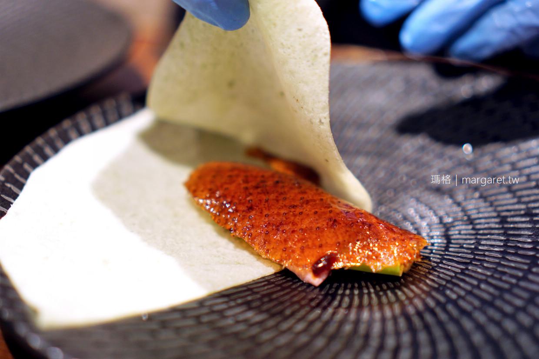 礁溪兆品。初食軒脆皮脂香鴨、廣式一品鴨五吃|米其林三星頤宮烤鴨姊妹作