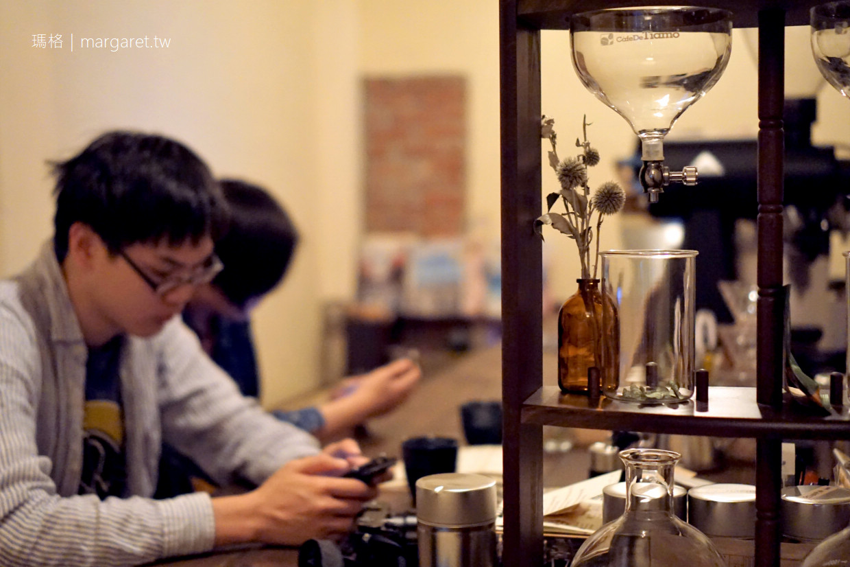 加加家珈琲Jiajiaya Coffee。日本人在台南開的咖啡館|城隍廟隱巷老屋 @瑪格。圖寫生活