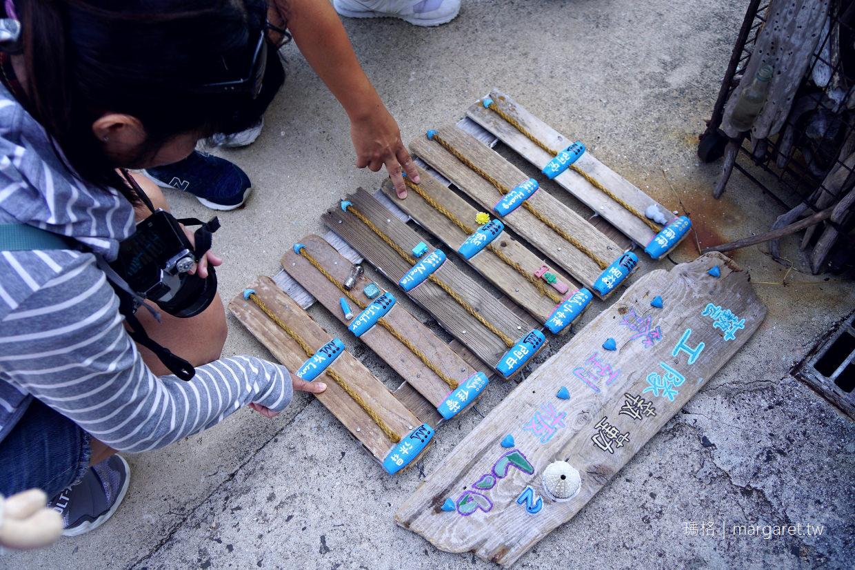 O2 Lab 海漂實驗室。澎湖環保工藝雜貨鋪|用垃圾創作的女攝影師