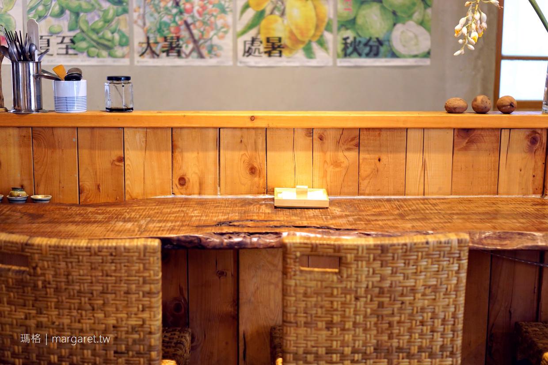 島旬。台南蝸牛巷老屋餐廳|友善料理。當令在地食材